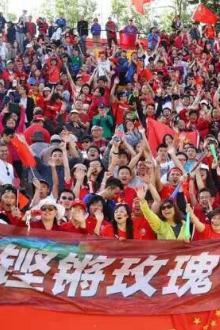 中国足协中国之队国际足球赛即将在渭南举办
