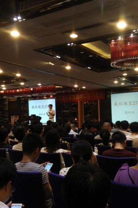 大型免费淘宝/天猫运营学习全国巡回讲座—苏州吴江站