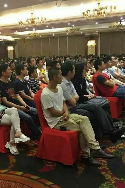 温州启动大型淘宝学习峰会 免费报名活动中