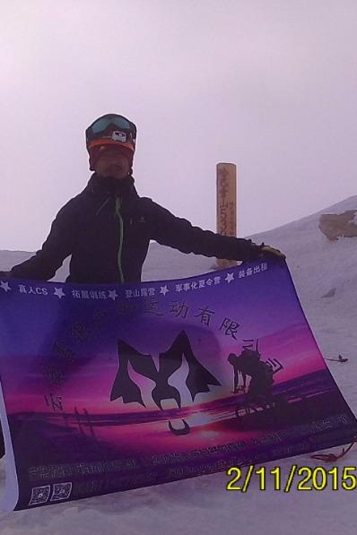 哈巴雪山,初级户外玩家的天堂。邀你一起登顶。