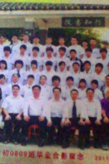 0809毕业五周年