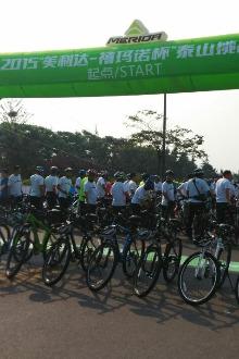 上海庙绿色园区行自行车比赛