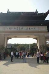 驴行-旺山+上方山百花节