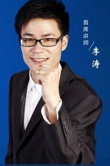 大型公益淘宝知识讲座 福安站(免费)