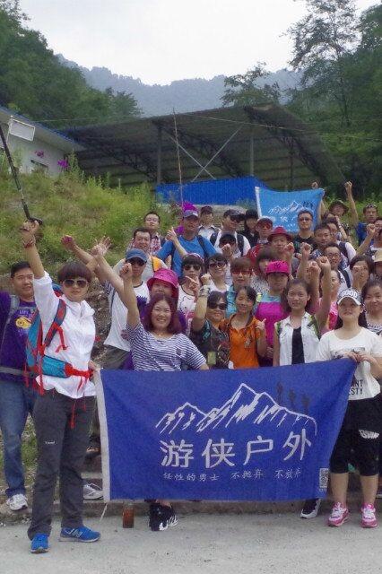【徒步旅行野炊】1日徒步穿越彭州龙门山—通济镇