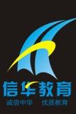 信华教育平面设计PS公开课