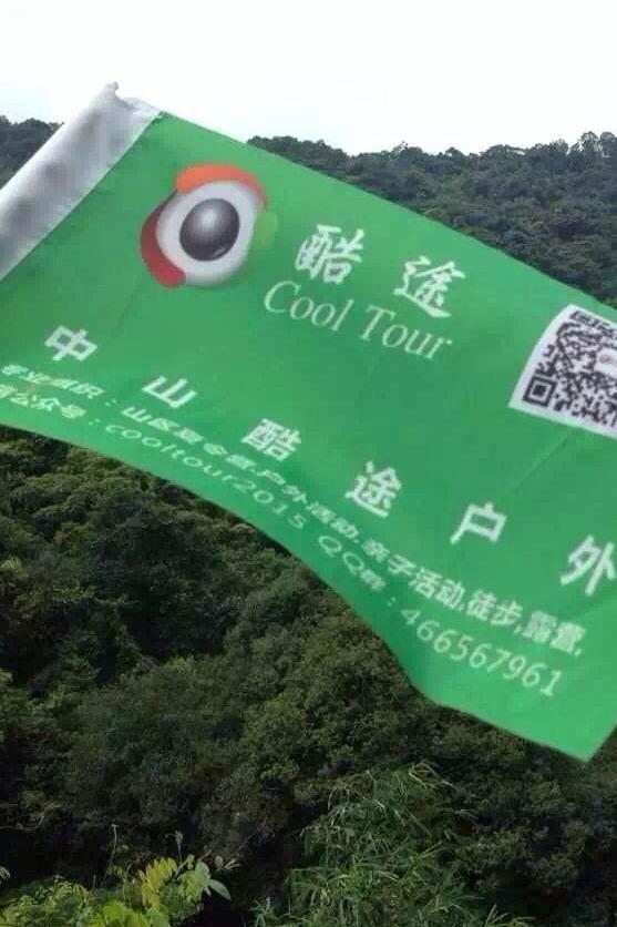 初一8-12日:袁家界杨家界十里画廊黄龙洞四日游