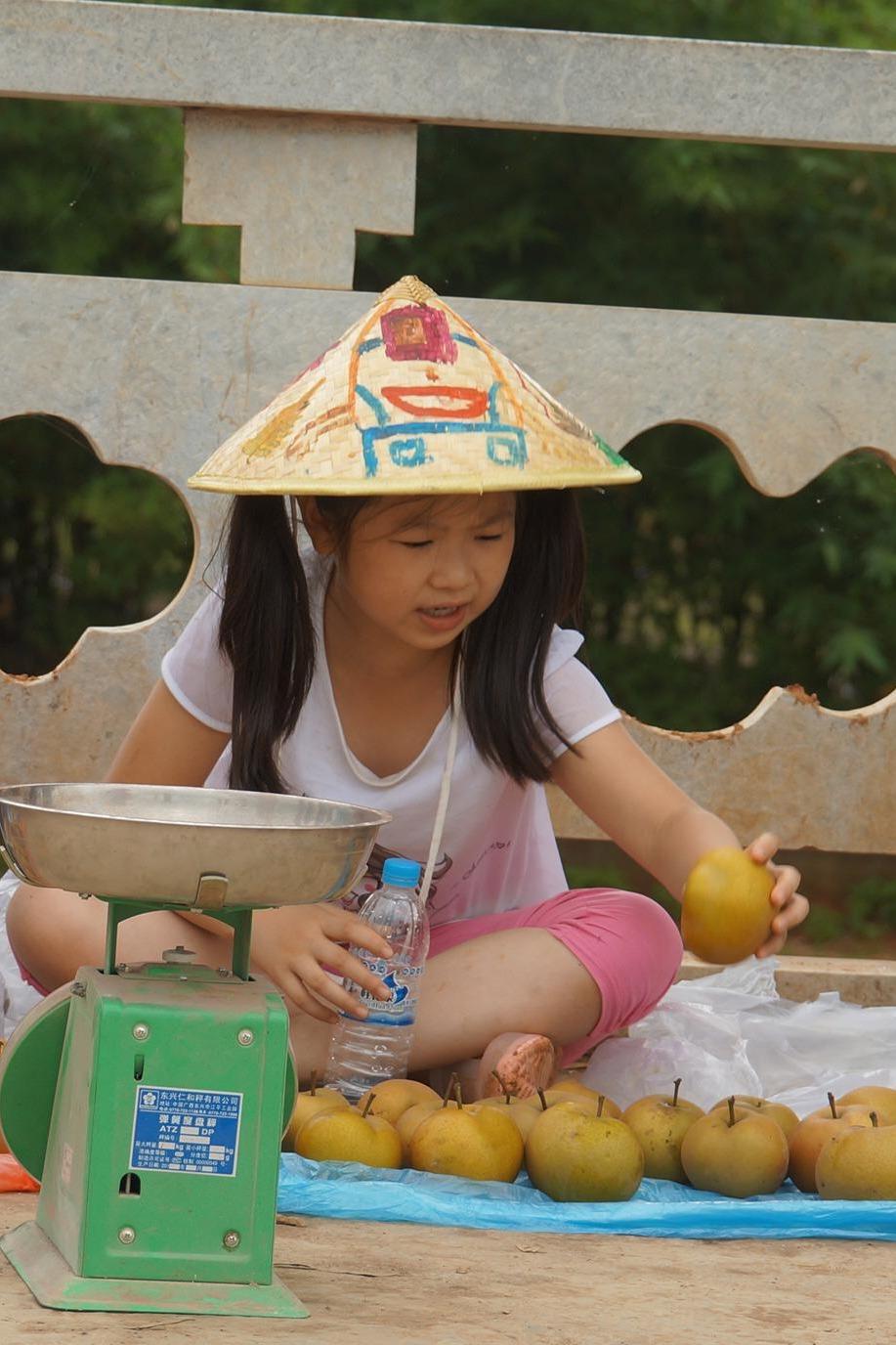 《童年日记》系列——海埂周末亲子角色互换生存体验营