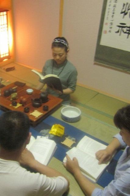 公告: 定心瑜伽第52期西安禅茶读书会(瑜伽篇)