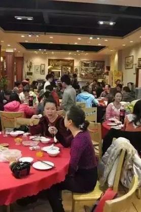 2017年自由部落团年饭召集