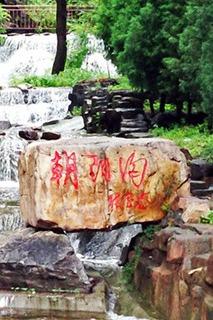 五一强力推荐:广府古城、朝阳沟、古武当山