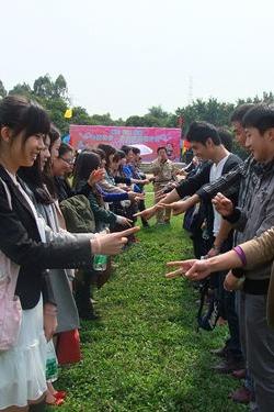 柏龙第二届陆川博白户外交友活动