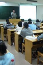 华中师范大学郑州教学点心理学专业课程班