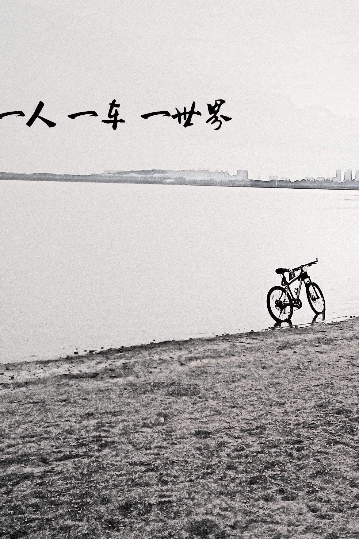2016年7月24日骑行怀仁人民公园