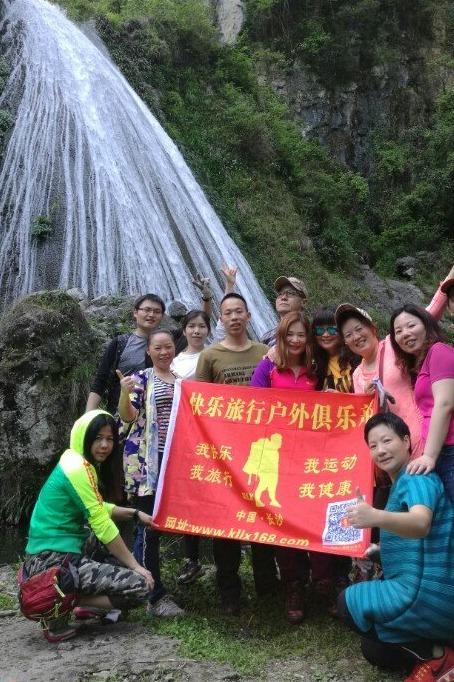 【4月30-5.2日】荆州博物馆+南津关大峡谷