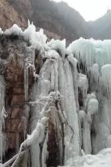 河北邢台天河山冰雪节