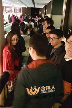 6月25号 广州婚恋交友派对白领专场