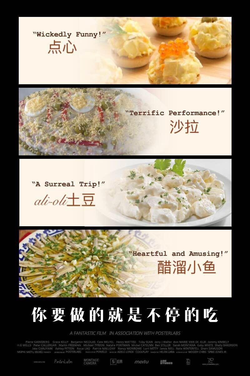 正宗西班牙大厨为你准备西班牙海鲜饭等美味【第二期】