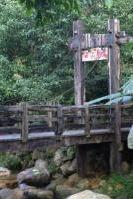 客家香格里拉广东梅州大埔自驾游