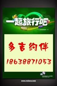 【多吉户外俱乐部】2015.6.27(周六)嵩县静池沟小穿越