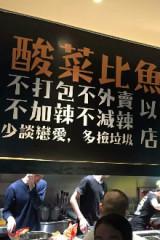 太原吃货联盟美食聚会第9期