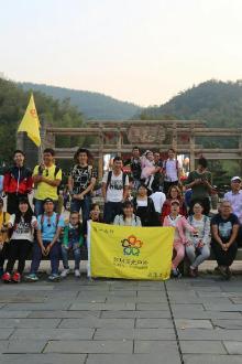 12月18号周末旺山-上方山休闲徒步活动