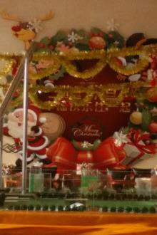 圣诞狂欢夜