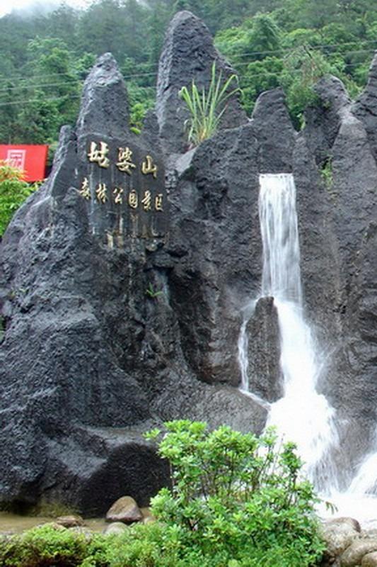 """9月23-25日""""贺州味道之~长寿美食簸箕宴"""