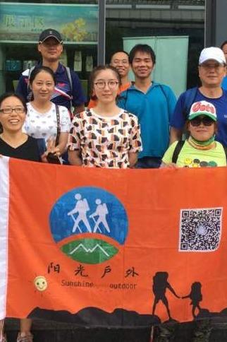 09月24日(周六)穿越阳树线健康行活动召集