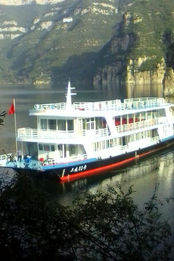 黄河三峡自驾游