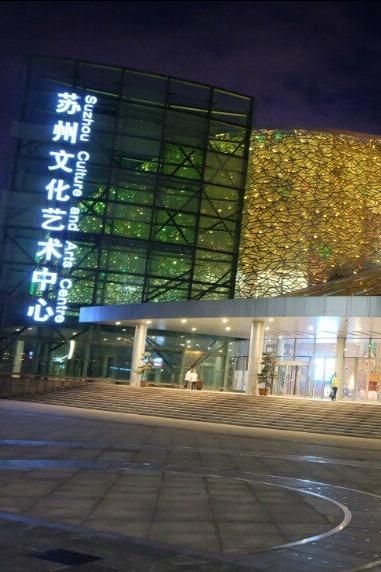 8月21日周五晚金鸡湖徒步活动