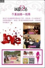 锦州单身征婚信息展