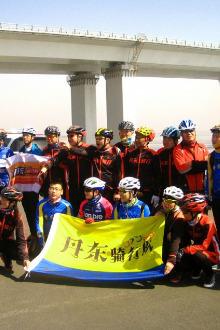 5月21日星期六丹东骑行队相约去东汤洗温泉
