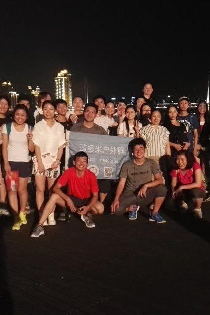 8.15【蓝多米沙坪坝第一期夜跑】