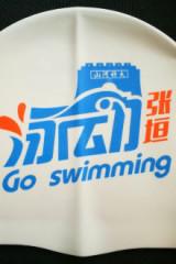 【一起游泳】7月23日(周六)通泰晚场游泳活动