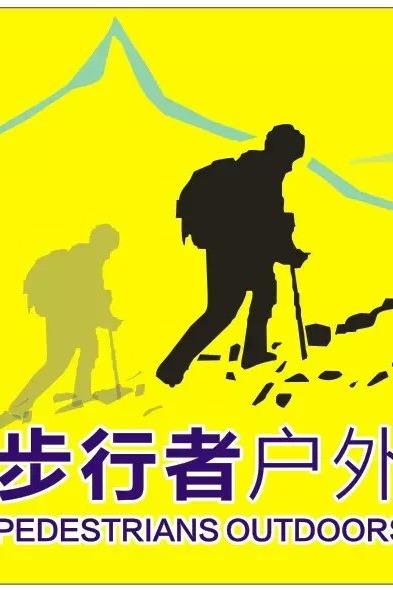 04.24 【野爬莫干山,1天行程】步行者约!