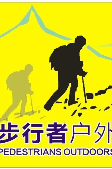 2016.04.17【宜兴铜官山一日登山徒步】