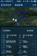 星期日徒步九龙湖