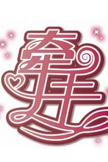 5月29日周日晚9点汉口江滩MUSE酒吧大狂欢