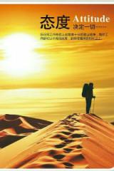 4月2日佘山地铁站徒步到佘山/天马山(30K)