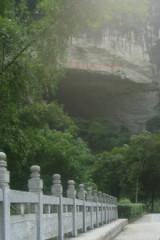 相聚列宁岩