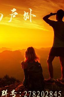 6月19日清泉湾竹林漂流+动感水城