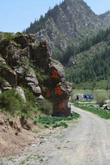 山丹窟窿峡军马场徒步休闲赏景活动