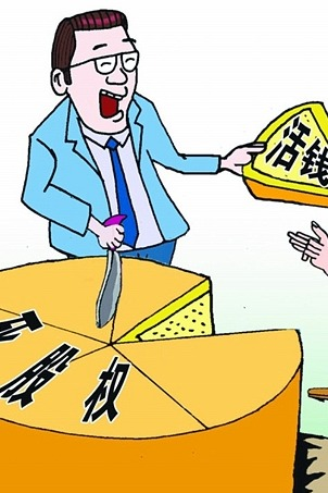 合伙人之间如何合理分配股权?如何避免哥们变仇人