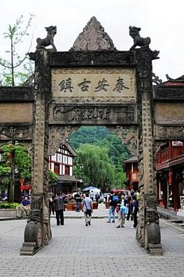 避世小九寨,初级体验式徒步逃票青城后山-6月8日