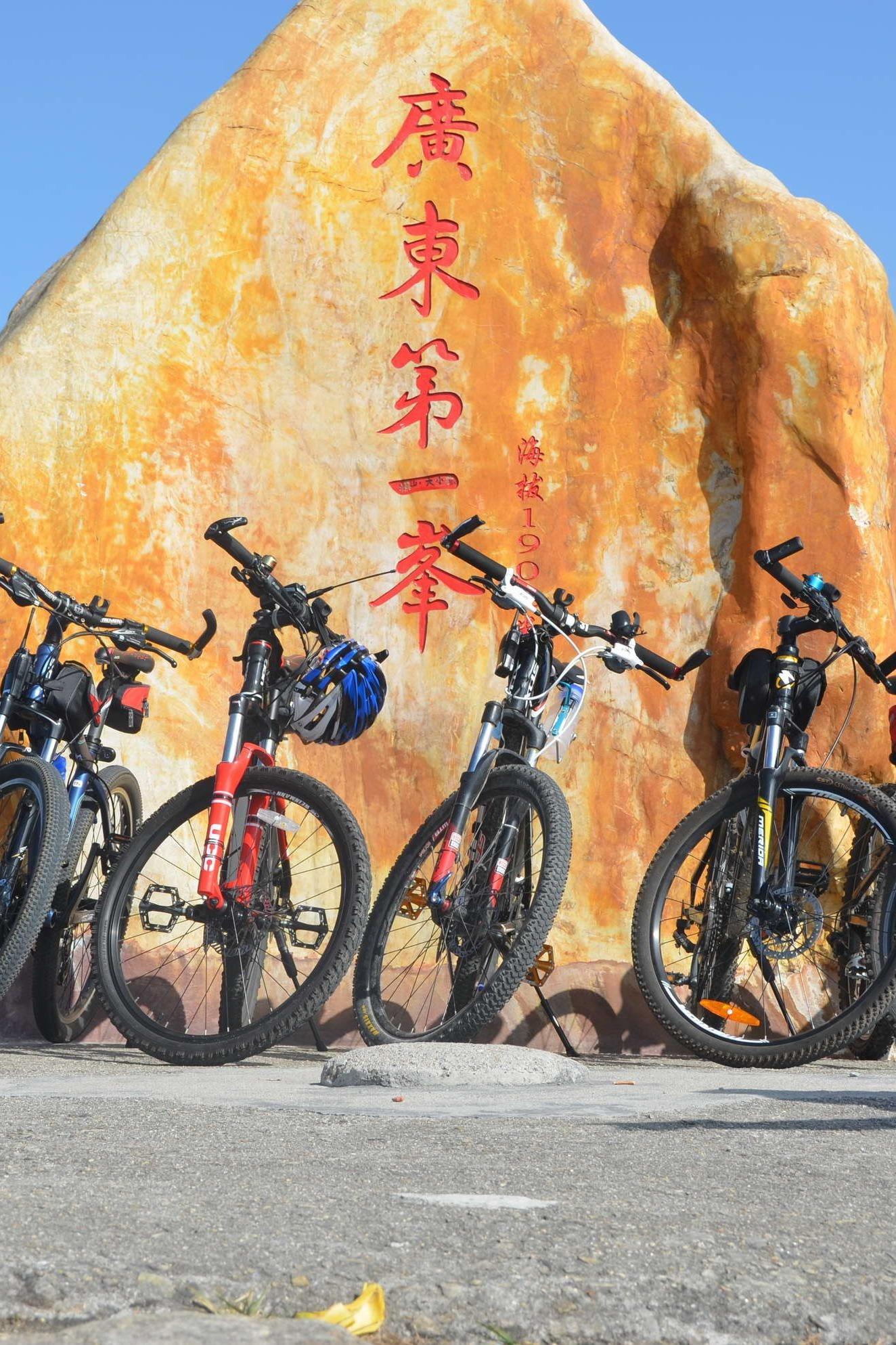 4+2骑游广东第一峰(广东进-湖南出;穿越两省)