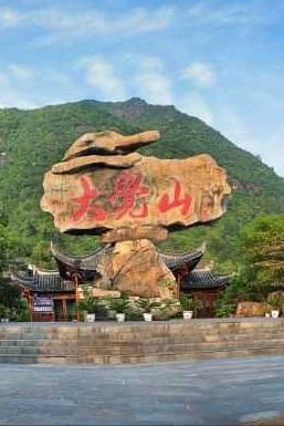 第十九期:大觉山漂流节暨 避暑露营大会