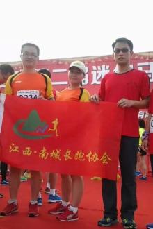 2015全国黎明脚步约跑日