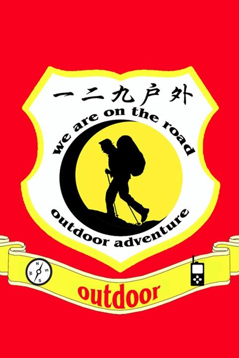 【129户外】3月13日 鹫峰—阳台山徒步穿越公告