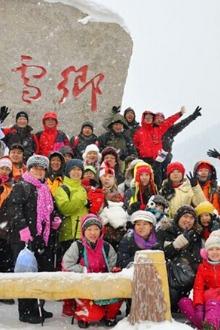 2月23冰情雪韵哈尔滨7日游-东升-雪乡-魔界-长白山-雾凇